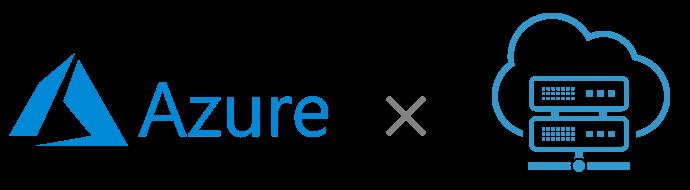 Microsoft Azureの運用